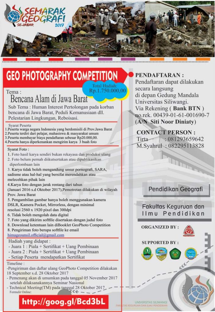 SEMARAK GEOGRAFI 2017 – GEO PHOTOGRAPHY COMPETITION