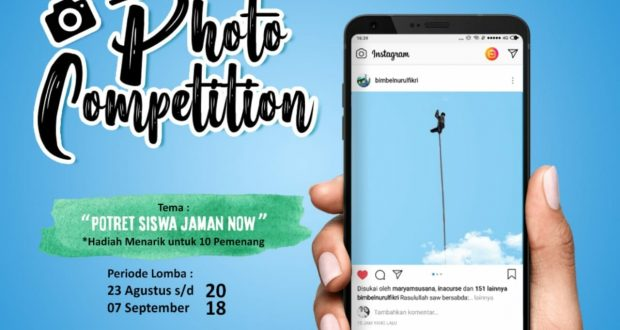 Photo Competition: Potret Siswa Jaman Now